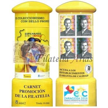 "Carnet ""EXFILNA 2016 Zaragoza"""