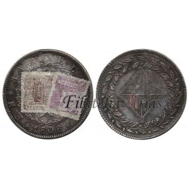 José Napoleón. 5 pesetas. 1808. Barcelona