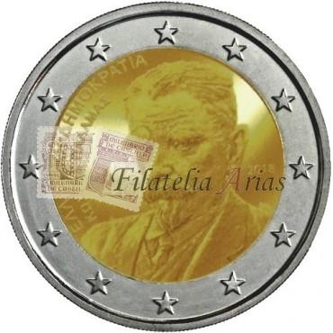 2€ 2018 Grecia -  Kostis Palamás