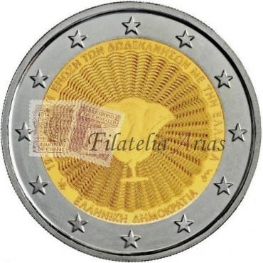 2€ 2018 Grecia - Islas del Dodecaneso