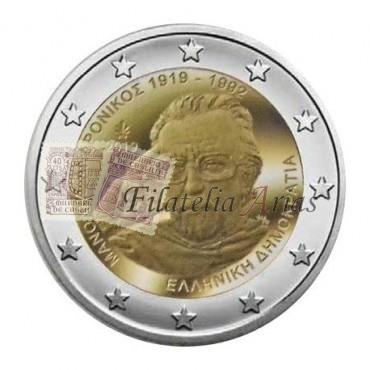 2€ 2019 Grecia - Manolis Andronikos