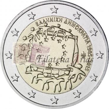 2€ 2015 Grecia - Bandera