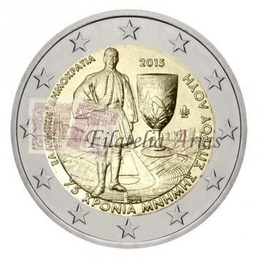 2€ 2015 Grecia - Spiridon