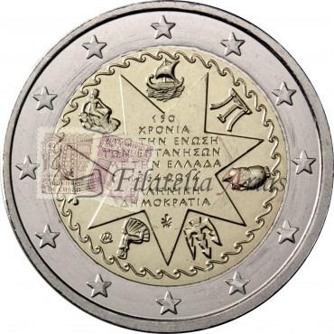 2€ 2014 Grecia - Islas Jónicas