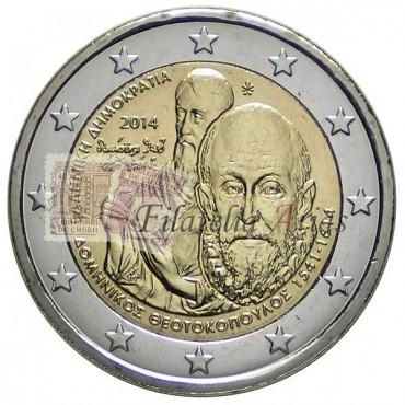 2€ 2014 Grecia - Domenikos Theotokopoulos